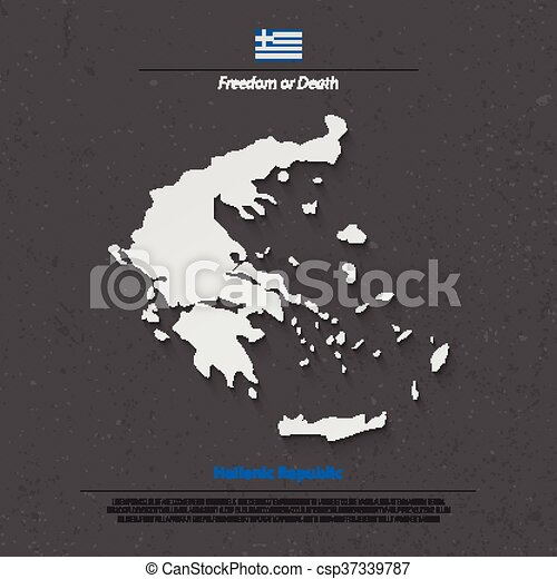 Greece Shadow Hellenic Republic Isolated Map And Greek Official