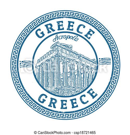Greece stamp - csp18721465