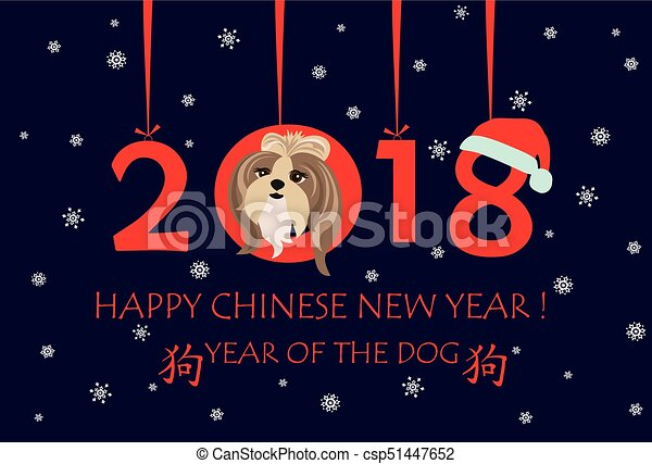 Greeeting card with hanging numbers, doggy and santa hat for 2018 Chinese New Year - csp51447652