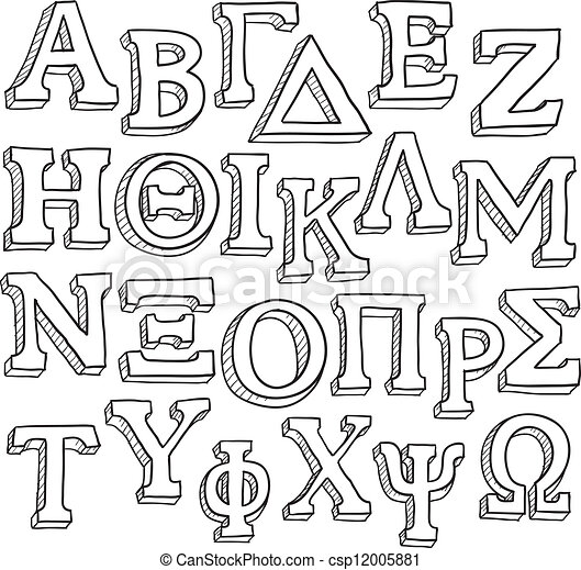 Greek Alphabet Set Doodle Style Greek Alphabet Useful For Sorority