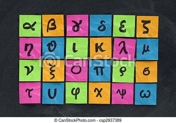 Greek alphabet - csp2937389