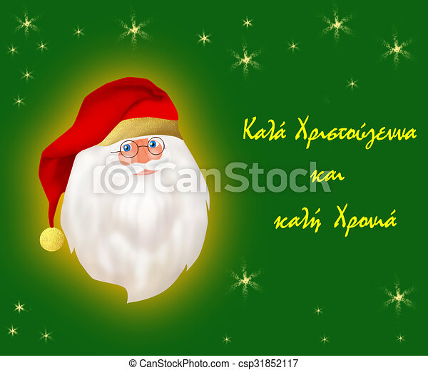 Greek Christmas.Greek Christmas Card