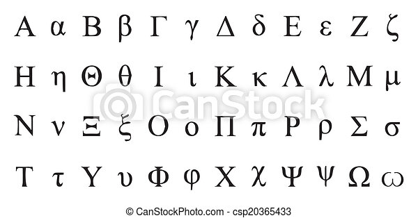 Greek - csp20365433
