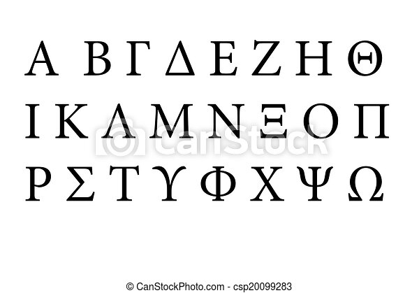 Greek Font Alphabet - csp20099283