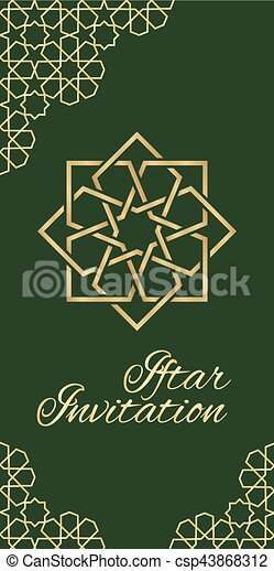 Green iftar invitation invitation card with islamic vector clip green iftar invitation csp43868312 stopboris Image collections