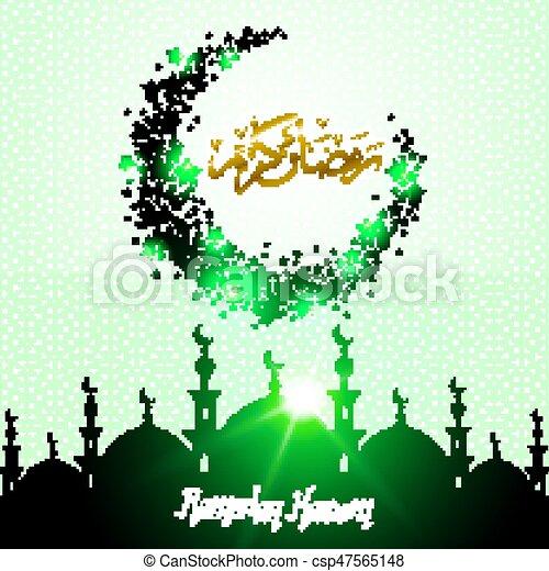 Green islamic ramadan kareem calligraphy traditions greeting for green islamic ramadan kareem calligraphy traditions greeting for your design vector muslim m4hsunfo