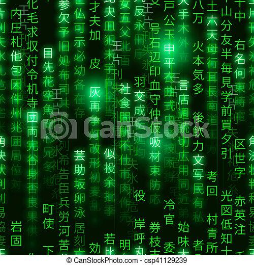 Green Symbols Of Matrix Binary Code On Black Background Digital
