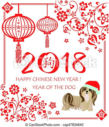 Greeting applique for 2018 chinese new year with decorative floral ...