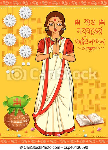 Greeting background with bengali text subho nababarsher abhinandan greeting background with bengali text subho nababarsher abhinandan meaning happy new year csp46436590 m4hsunfo