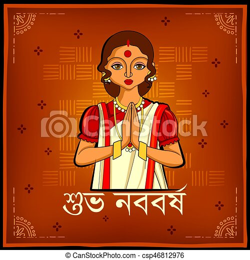 Greeting background with bengali text subho nababarsho meaning happy greeting background with bengali text subho nababarsho meaning happy new year csp46812976 m4hsunfo