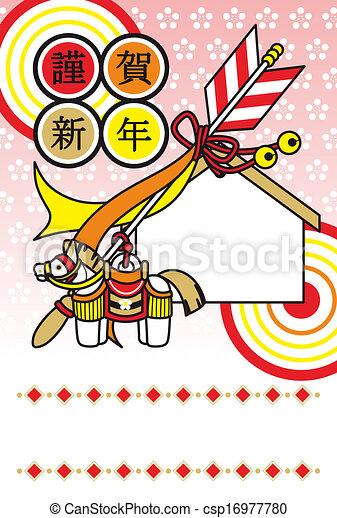 greeting card - csp16977780