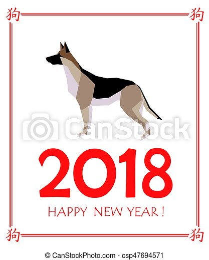 Greeting card for 2018 new year with dog german shepherd and greeting card for 2018 new year with dog german shepherd and red hieroglyph frame m4hsunfo