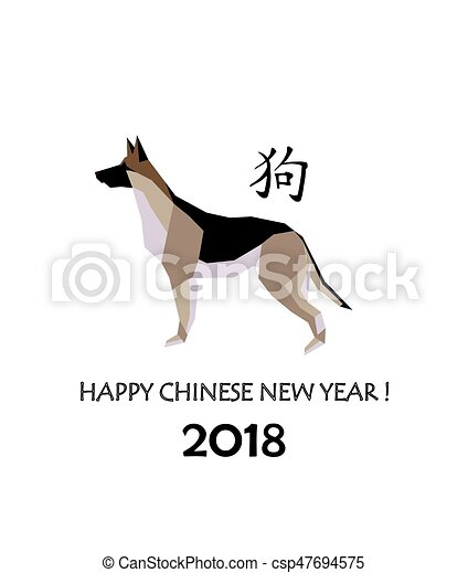 Greeting card for chinese new year 2018 with dog german shepherd and greeting card for chinese new year 2018 with dog german shepherd and hieroglyph dog csp47694575 m4hsunfo