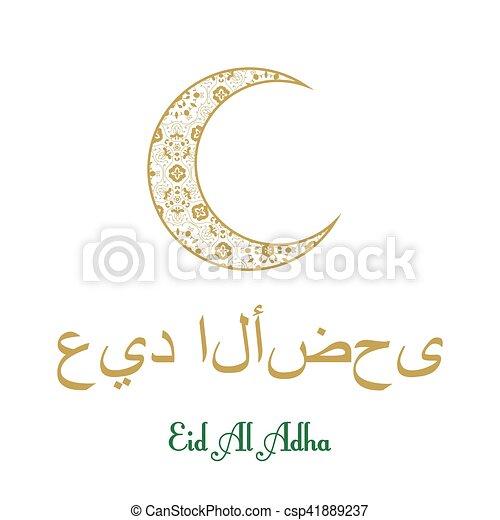 Eid greetings for arabic holiday an islamic greeting card for eid greeting card for eid al adha csp41889237 m4hsunfo