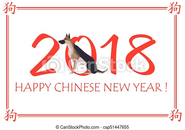 Greeting card with sitting dog german shepherd and clipart vector greeting card with sitting dog german shepherd and hieroglyph frame for 2018 chinese new year m4hsunfo
