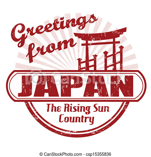 Greetings from japan stamp grunge rubber stamp with text greetings greetings from japan stamp csp15355836 m4hsunfo