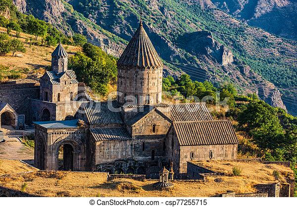 grenzstein, tatev, kloster, syunik, armenien - csp77255715