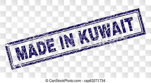 Grunge MADE IN KUWAIT Rectangle Stamp
