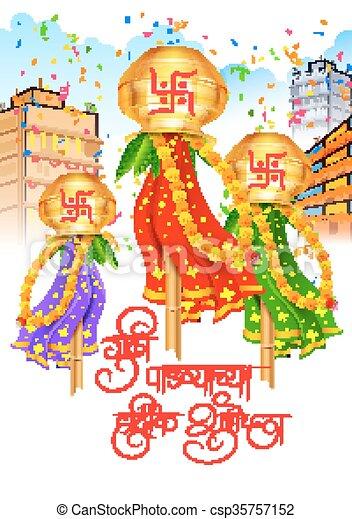 Illustration of gudi padwa lunar new year celebration of india gudi padwa csp35757152 m4hsunfo