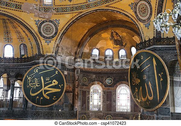 Hagia Sophia Museum - csp41072423