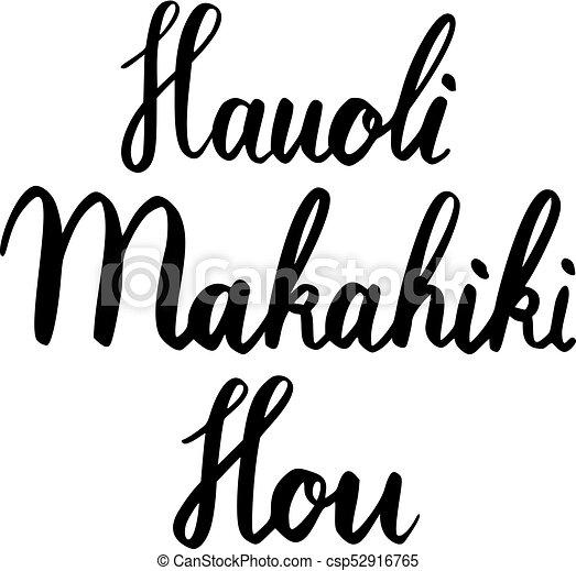 Hand brush lettering happy new year on hawaiian. Hand brush ...