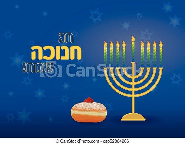 Hanukkah menorah with sufganiyah jewish holiday of hanukkah hanukkah menorah with sufganiyah jewish holiday of hanukkah csp52864206 m4hsunfo