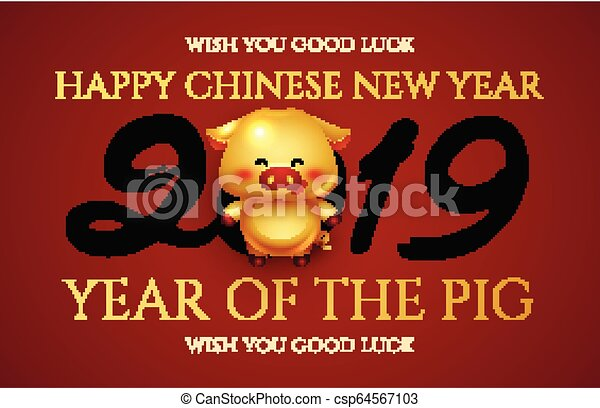 Happy Chinese New 2019 Year Invitation Card Template With Gold Pig Cute Character Zodiac Sing