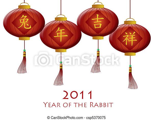 happy chinese new year 2011 rabbit red lanterns csp5370075 - Chinese New Year 2011