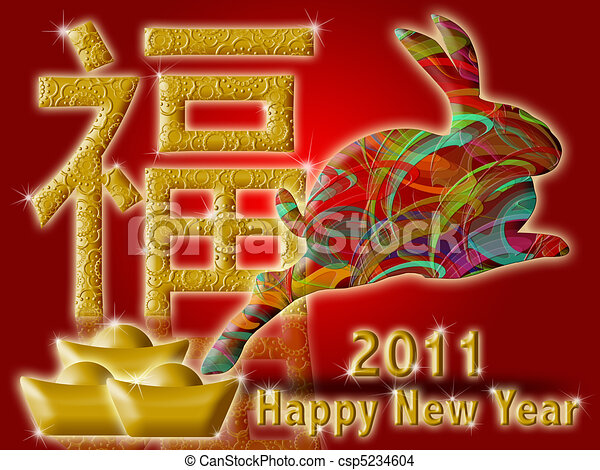 happy chinese new year 2011 with colorful rabbit and prosperity symbol illustration on red - Chinese New Year 2011