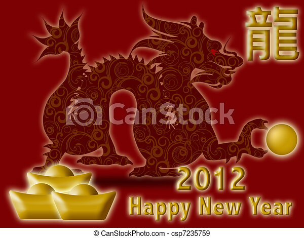 Happy Chinese New Year 2012 With Dragon And Symbol Red Stock