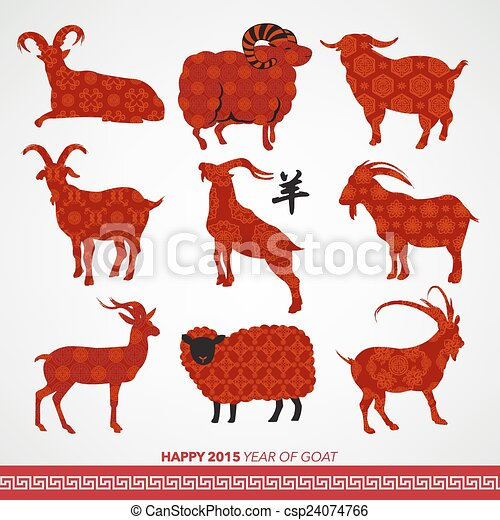 happy chinese new year 2015 year of goat vector - When Is The Chinese New Year 2015