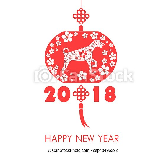 Happy chinese new year 2018 card - year of dog.