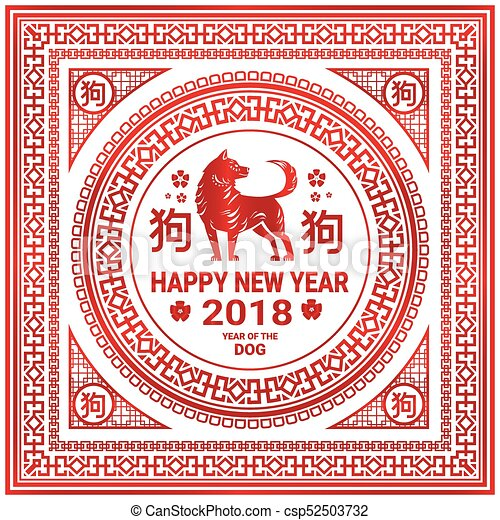 Happy Chinese New Year 2018 Paper Cut Red Dog On White Background Asian Holiday Card - csp52503732