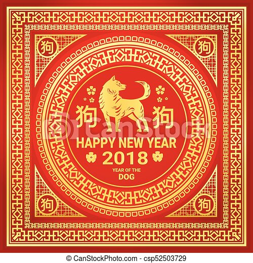 Happy Chinese New Year 2018 Paper Cut Golden Dog On Red Background Asian Holiday Card