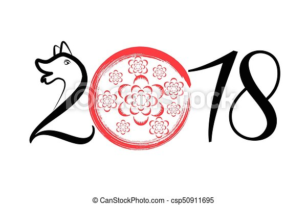 Happy Chinese New Year 2018 Of The Dog Lunar