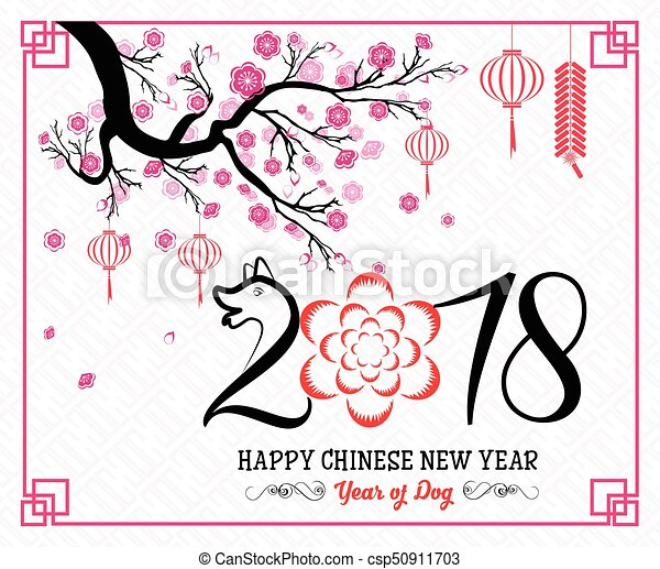 happy chinese new year 2018 year of the dog lunar new year vector - Chinese New Year 2018