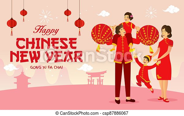 Happy chinese new year greeting card - csp87886067