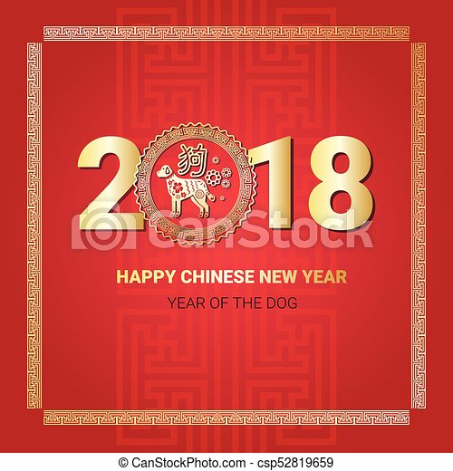 Happy chinese new year greeting card with calligraphy and clipart happy chinese new year greeting card with calligraphy and ornamentsl frame on red background csp52819659 m4hsunfo