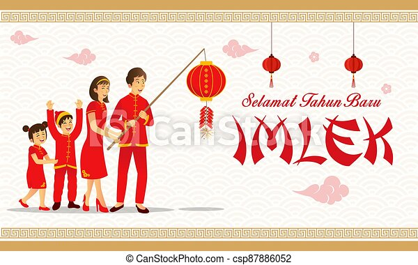 Happy chinese new year greeting card - csp87886052