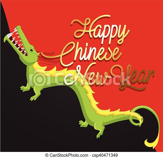 happy chinese new year greeting csp40471349