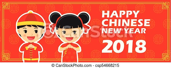 Happy chinese new year greetings card m4hsunfo