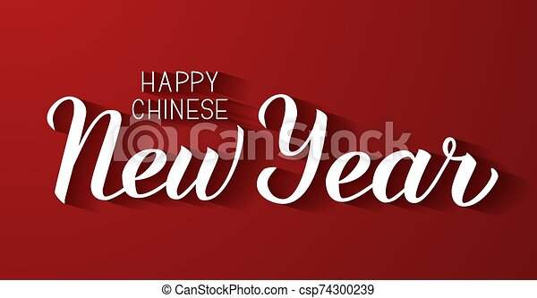 Happy Chinese New Year Writing On Red Background Calligraphy Hand Lettering Chinese New Year Banner In Retro Style Vector Illustration Easy To