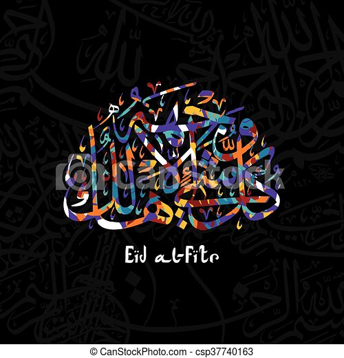 Happy eid mubarak greetings arabic calligraphy art theme vector happy eid mubarak greetings arabic calligraphy art csp37740163 m4hsunfo
