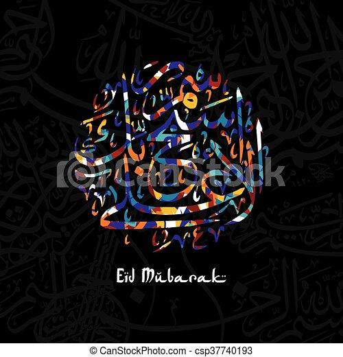Happy eid mubarak greetings arabic calligraphy art theme vector happy eid mubarak greetings arabic calligraphy art csp37740193 m4hsunfo