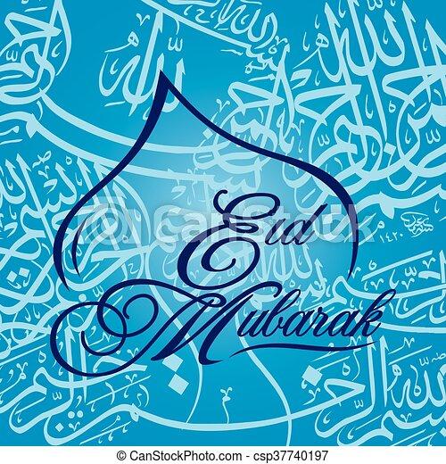 Happy eid mubarak greetings arabic calligraphy art theme vector happy eid mubarak greetings arabic calligraphy art csp37740197 m4hsunfo