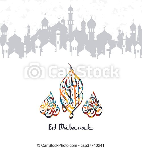 Happy eid mubarak greetings arabic calligraphy art theme eps happy eid mubarak greetings arabic calligraphy art csp37740241 m4hsunfo Images