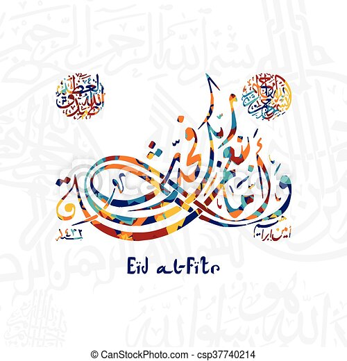 Happy eid mubarak greetings arabic calligraphy art theme vector happy eid mubarak greetings arabic calligraphy art csp37740214 m4hsunfo