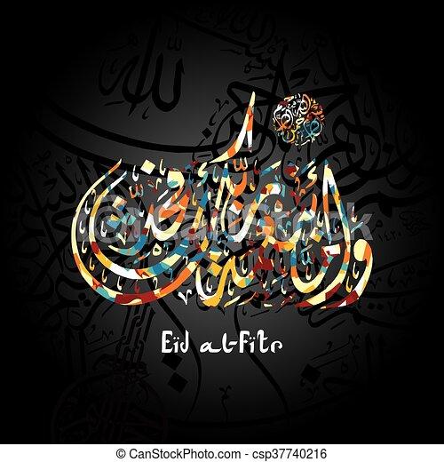 Happy eid mubarak greetings arabic calligraphy art theme vector happy eid mubarak greetings arabic calligraphy art csp37740216 m4hsunfo