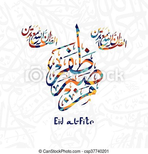 Happy eid mubarak greetings arabic calligraphy art theme vector happy eid mubarak greetings arabic calligraphy art csp37740201 m4hsunfo Images