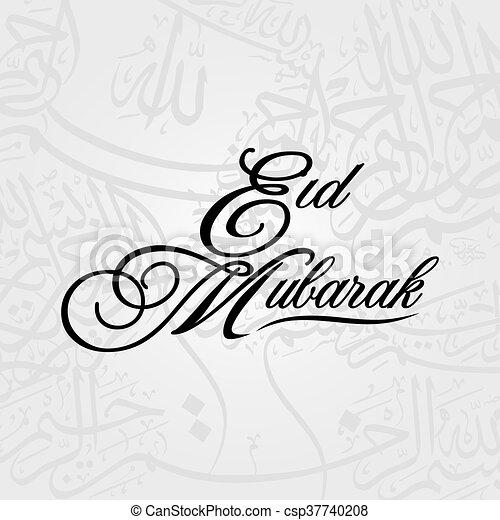 Happy eid mubarak greetings arabic calligraphy art theme vector happy eid mubarak greetings arabic calligraphy art csp37740208 m4hsunfo